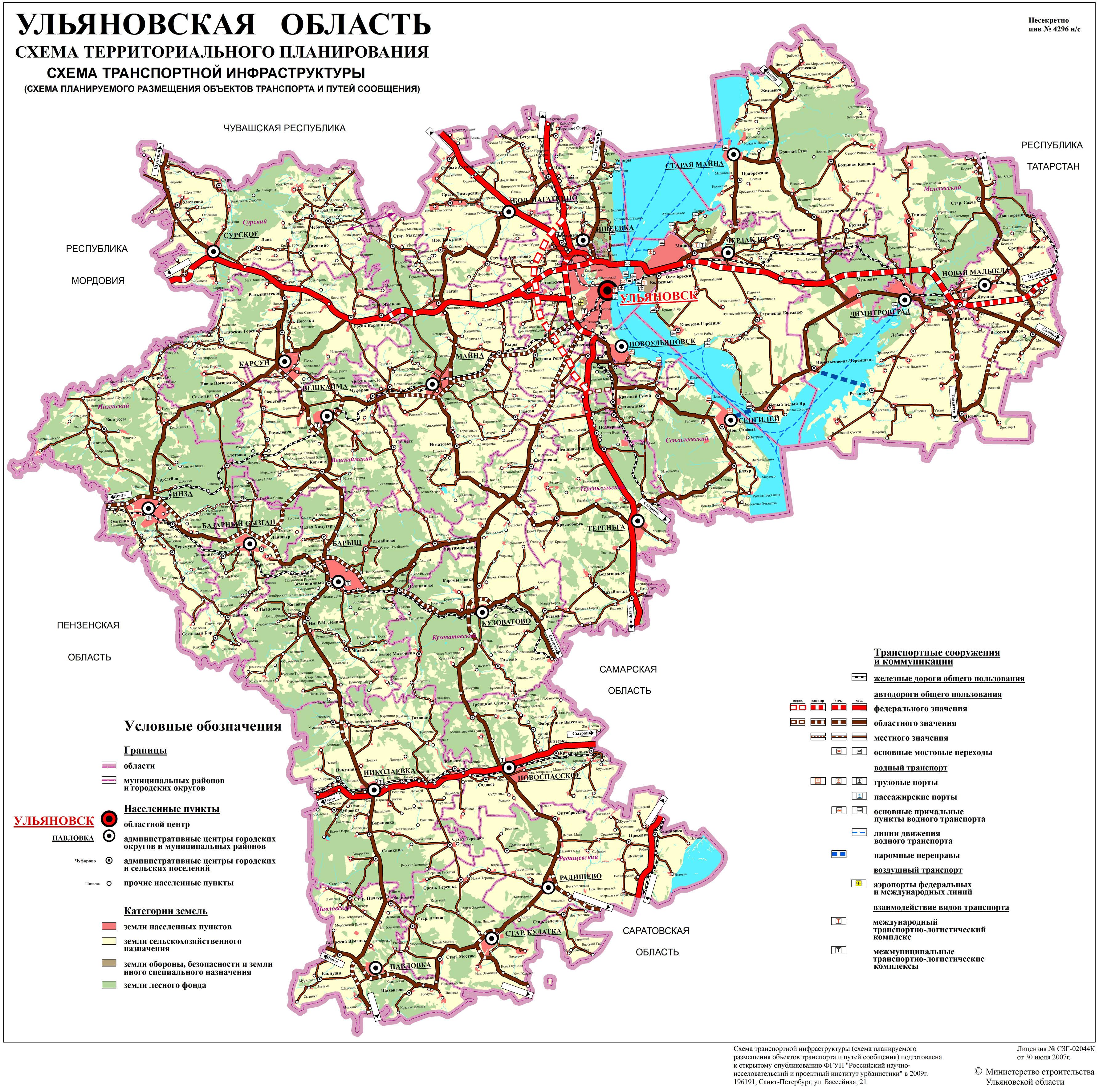 Схема и фото ульяновск