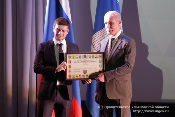 кредит на год ульяновск кредит 1000000 рублей наличными без справок и поручителей спб