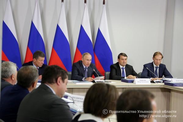 https://ulgov.ru/pub/images/atts/news/gallery/0922_gossovet13.JPG