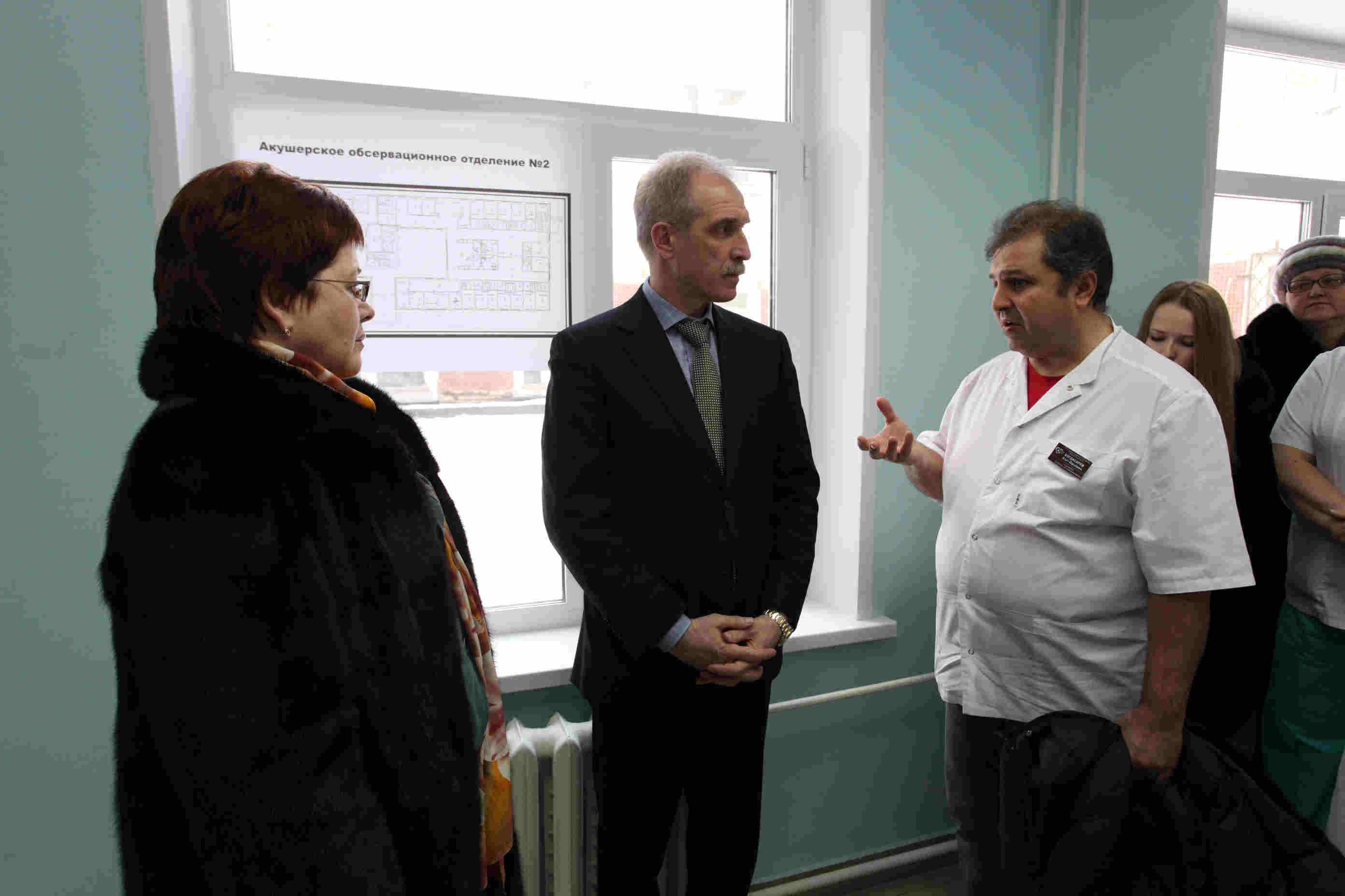 Поликлиника городская больница 3 магнитогорск официальный сайт