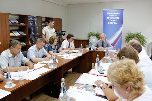 Управляющие компании ульяновской области официальный сайт официальный сайт комиэнергосбытовой компании в ухте