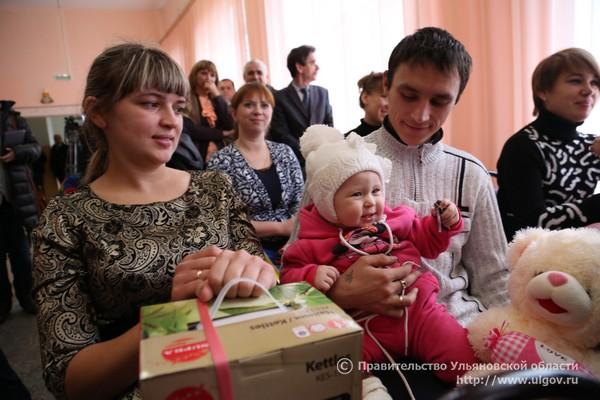 Сергей морозов и дети 35