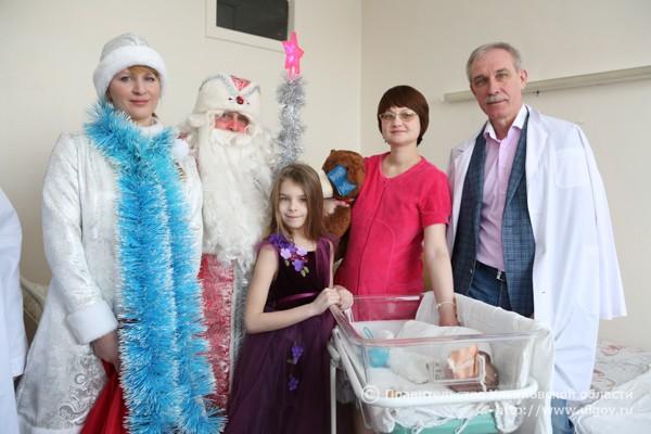 Сергей морозов и дети 76
