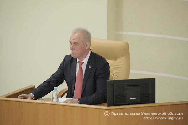 Доклад губернатора ульяновской области 6409