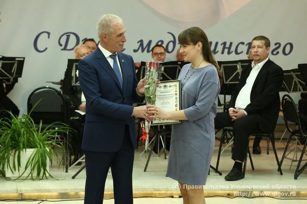 https://ulgov.ru/pub/images/atts/news/gallery/SOLL4551.JPG