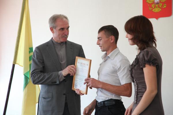 Жилье молодым семьям ульяновск