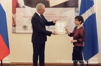 Губернатор Сергей Морозов вручил I Межрегиональную поэтическую премию имени Николая Благова