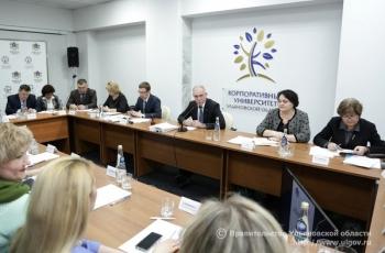 5 февраля Губернатор Сергей Морозов встретился с участниками проектов «Лидеры России» и «Региональные лидеры», «Наставничество».