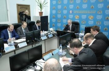 Совместное заседание комиссии по чрезвычайным ситуациям, антинаркотической комиссии и комиссии по профилактике правонарушений