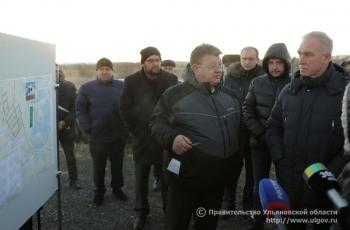 15 ноября глава региона встретился с многодетными родителями, получившими землю в селе Карлинское Засвияжского района и в кварталах «Г» и «Д» на территории Заволжского района Ульяновска.
