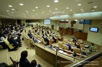 22 ноября депутаты Законодательного Собрания приняли во втором чтении главный финансовый документ региона.