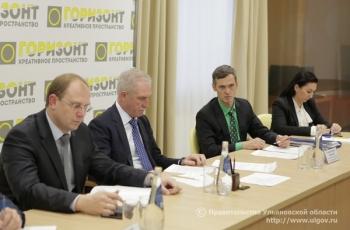 Совещание по вопросам содержания лесов Димитровграда под председательством Губернатора Сергея Морозова состоялось 29 ноября