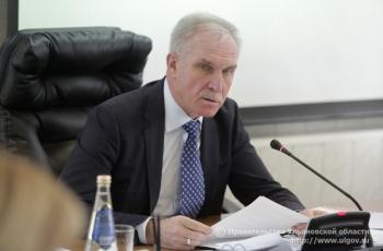 Сергей Морозов поручил разработать для Димитровграда программу развития среды проживания до 2030 года