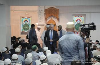 Губернатор Сергей Морозов поздравил мусульман Ульяновской области с праздником Ураза-байрам